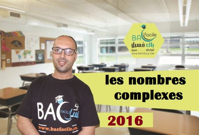 — les nombres comples — examen national 2016 rattrapage