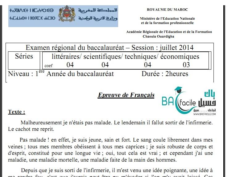 الامتحان الجهوي في اللغة الفرنسية 2014 + التصحيح – الدورة الاستدراكية – الشاوية ورديغة —