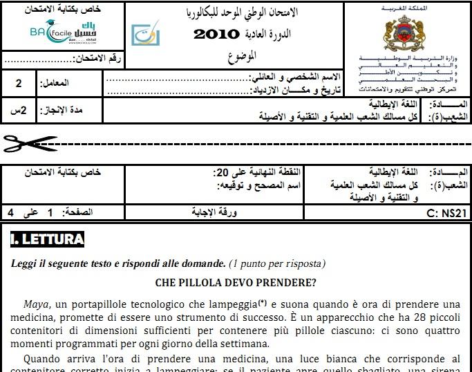 الامتحان الوطني في  اللغة الإيطالية الدورة العادية 2010 + التصحيح —  كل مسالك الشعب العلمية و التقنية و الأصيلة