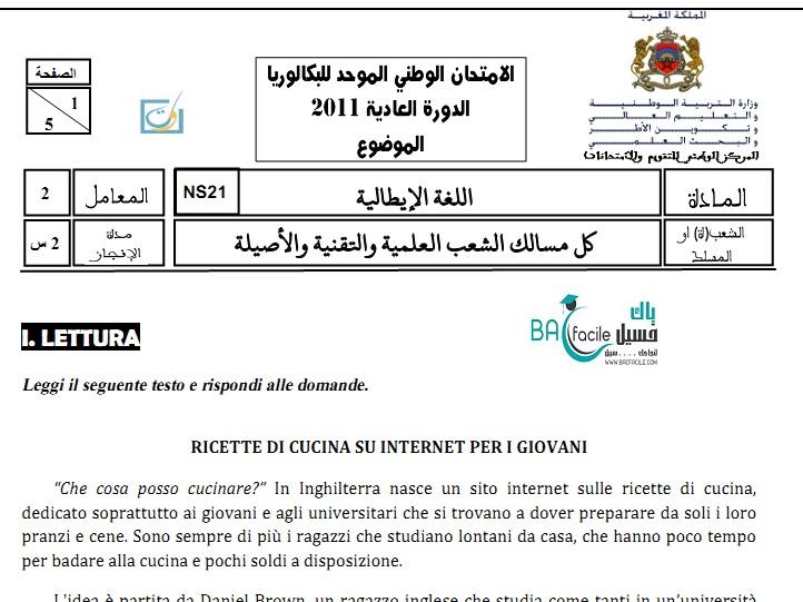 الامتحان الوطني في اللغة الإيطالية الدورة العادية 2011 + التصحيح — كل مسالك الشعب العلمية و التقنية و الأصيلة