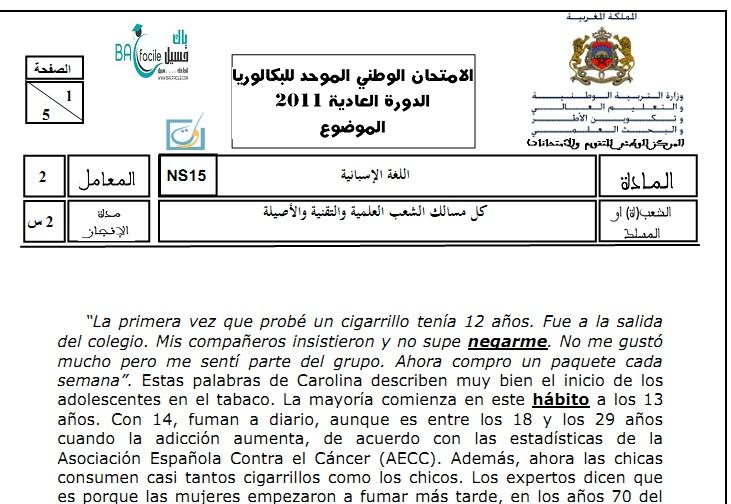 الامتحان الوطني في اللغة الاسبانية الدورة العادية 2011 + التصحيح — كل مسالك الشعب العلمية و التقنية و الأصيلة
