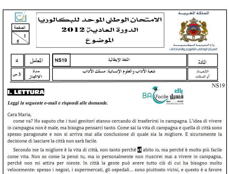الامتحان الوطني للغة الإيطالية الدورة العادية 2012 + التصحيح — مسلك الأداب
