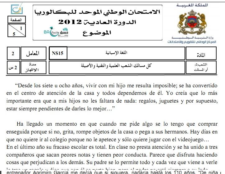 الامتحان الوطني في اللغة الاسبانية الدورة العادية 2012 + التصحيح — كل مسالك الشعب العلمية و التقنية و الأصيلة