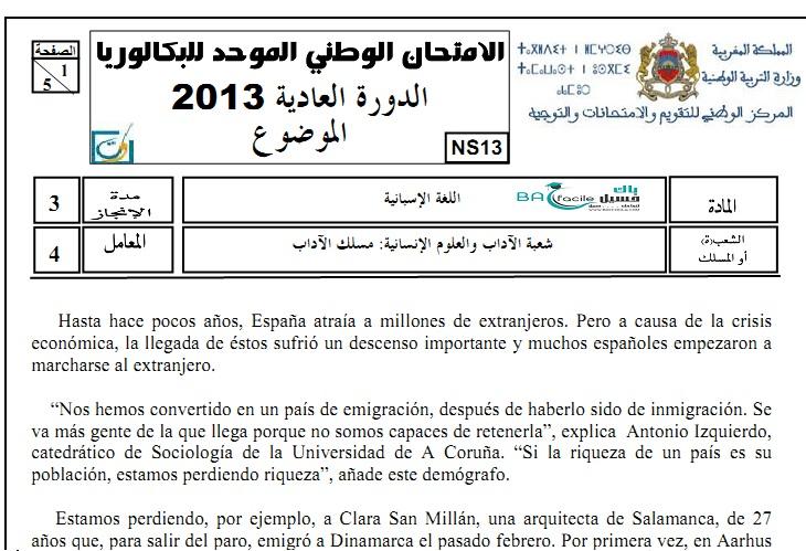 الامتحان الوطني للغة الاسبانية الدورة العادية 2013 + التصحيح — مسلك الأداب