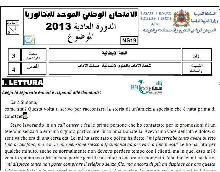 الامتحان الوطني للغة الإيطالية الدورة العادية 2013 + التصحيح — مسلك الأداب