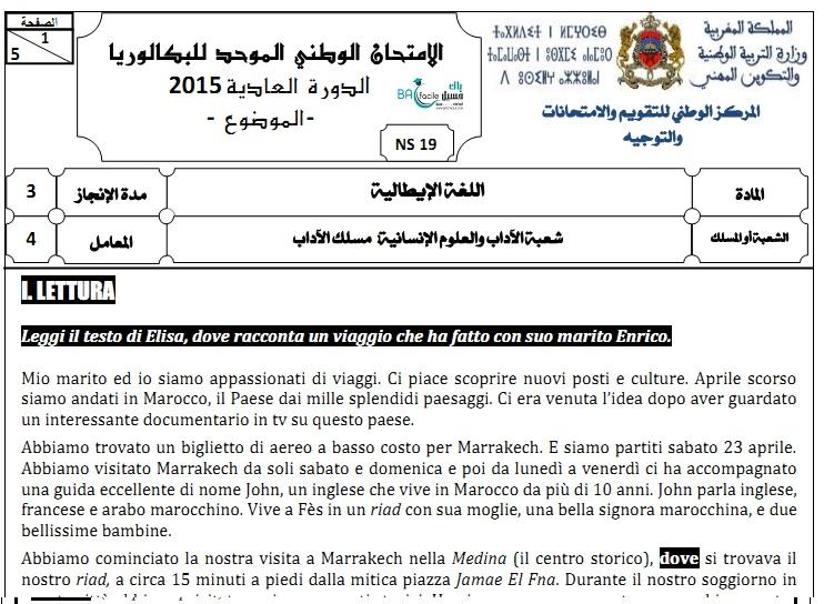 الامتحان الوطني للغة الإيطالية الدورة العادية 2015 + التصحيح — مسلك الأداب