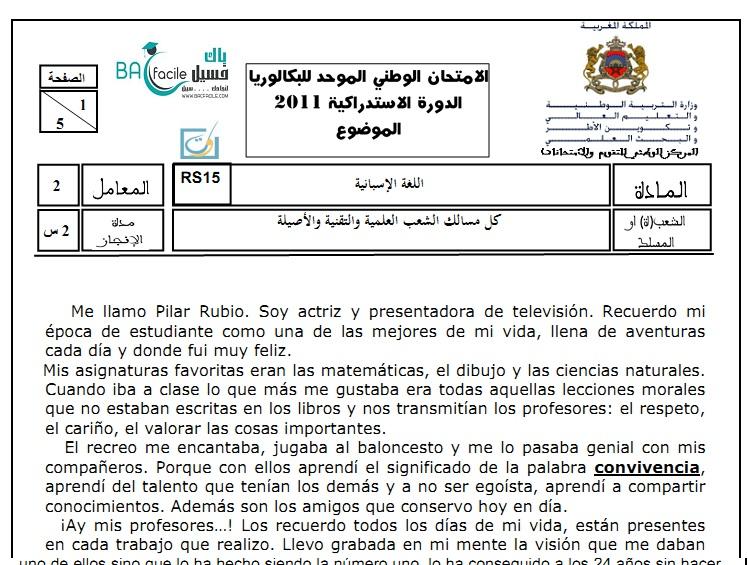 الامتحان الوطني في اللغة الاسبانية الدورة الاستدراكية 2011 + التصحيح — كل مسالك الشعب العلمية و التقنية و الأصيلة
