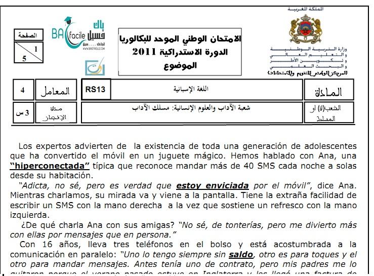 الامتحان الوطني للغة الاسبانية الدورة الاستدراكية 2011 + التصحيح — مسلك الأداب