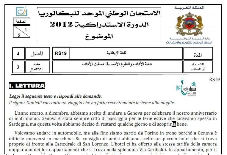 الامتحان الوطني للغة الإيطالية الدورة الاستدراكية 2012 + التصحيح — مسلك الأداب