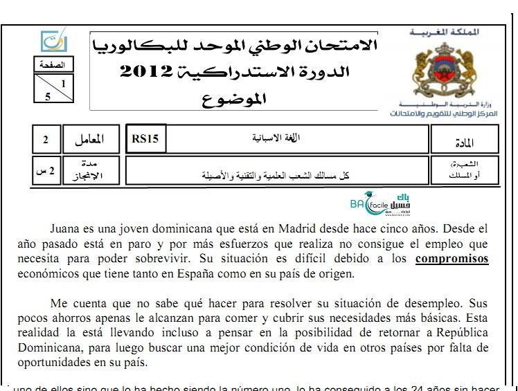 الامتحان الوطني في اللغة الاسبانية الدورة الاستدراكية 2012 + التصحيح — كل مسالك الشعب العلمية و التقنية و الأصيلة