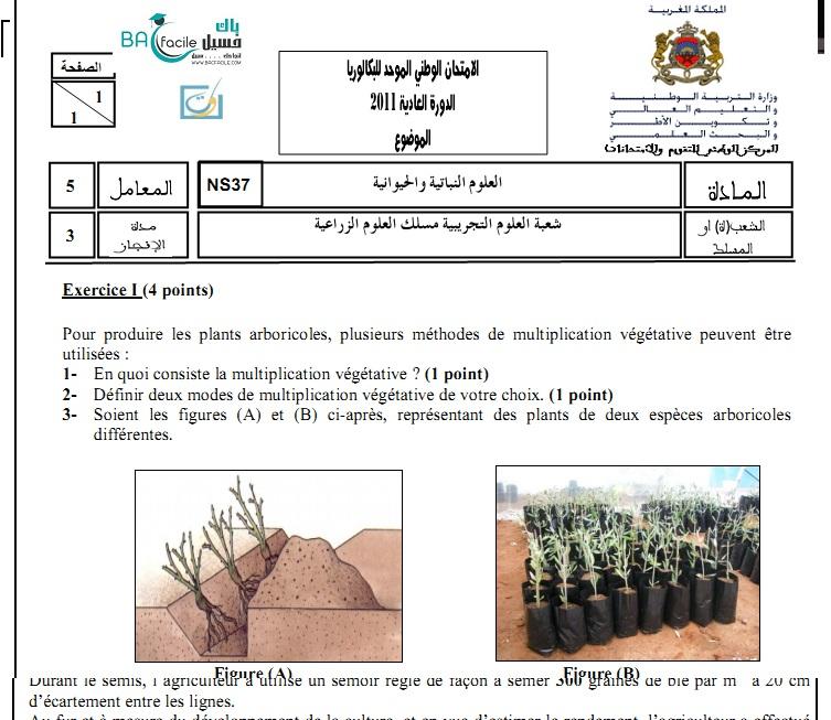 الامتحان الوطني في مادة العلوم النباتية و الحيوانية الدورة العادية 2011 + التصحيح – مسلك العلوم الزراعية