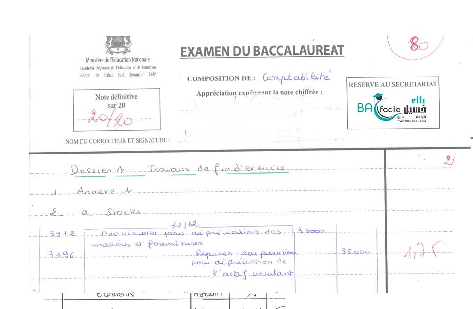 الامتحان الوطني في مادة المحاسبة 2013 الدورة العادية + التصحيح + عمل مميز 20/20 – مسلك علوم اقتصادية