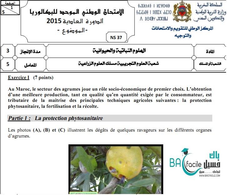 الامتحان الوطني في مادة العلوم النباتية و الحيوانية الدورة العادية 2015 + التصحيح  – مسلك العلوم الزراعية