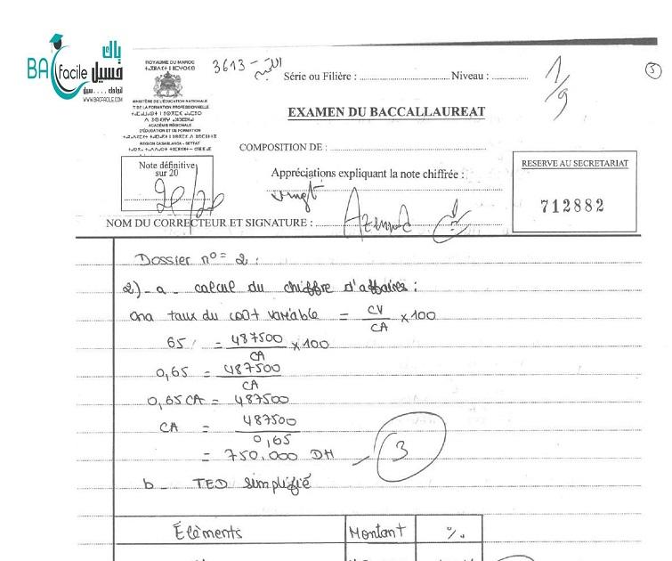 الامتحان الوطني في مادة المحاسبة 2016 الدورة العادية + التصحيح + عمل مميز 20/20 – مسلك علوم اقتصادية