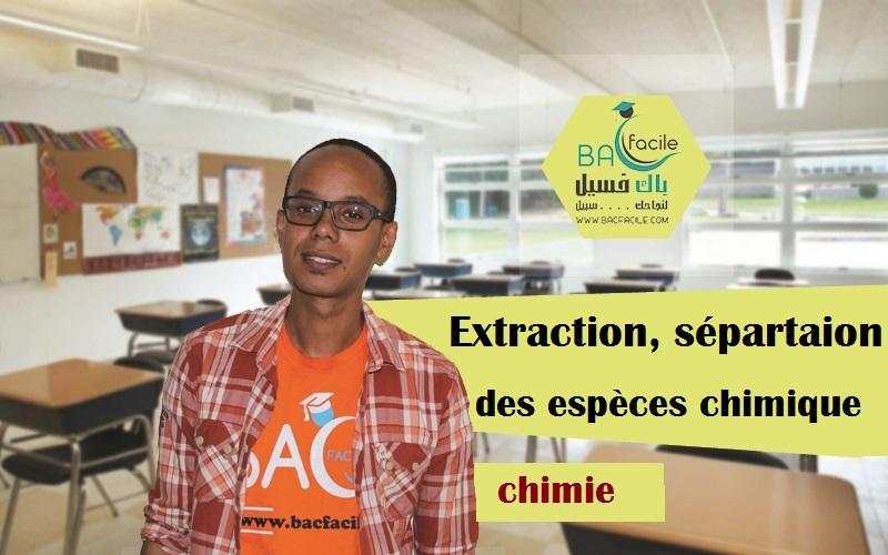 Extraction , séparation, identification des espèces chimiques