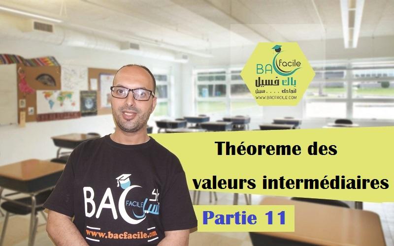 – la continuité #11 : théorème des valeurs intermédiaires  –  partie 2