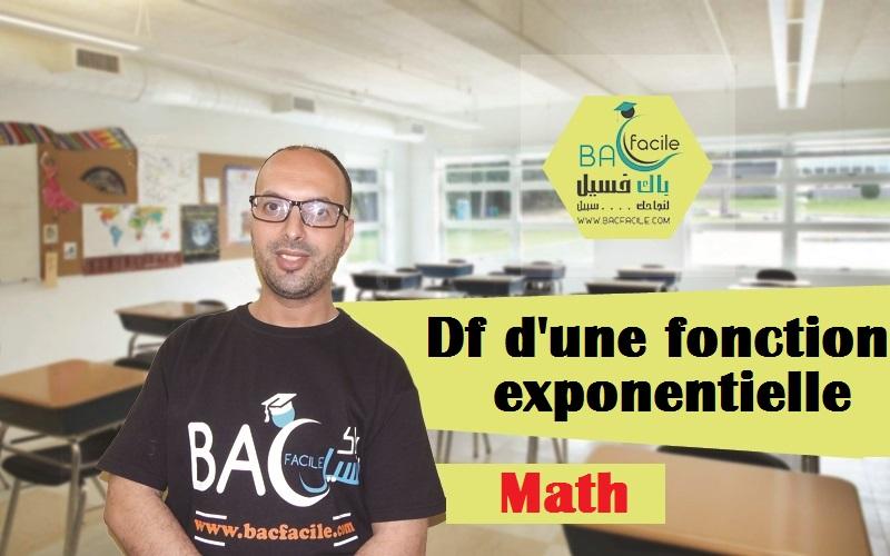? comment trouver le domaine de definition d'une fonction exponentielle
