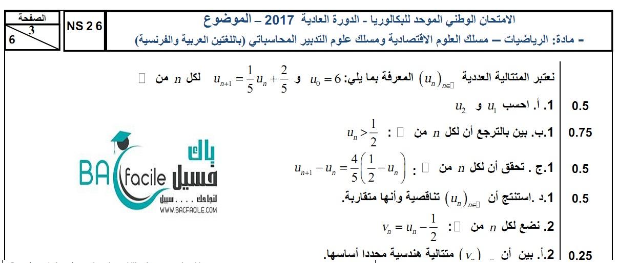 math2017