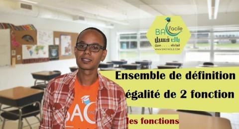 — Généralités sur les fonctions ( cours + exercice ) — partie 2