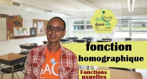 — tronc commun scientifique : Fonctions usuelles  — partie 2