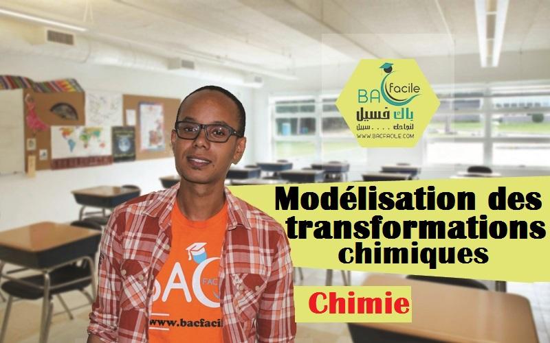 – Modélisation des transformations chimiques – Bilan de la matière – partie 1